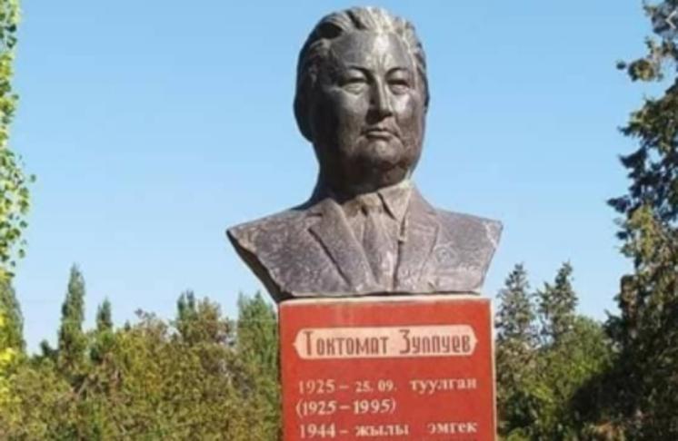 Токтомат Зулпуев АА