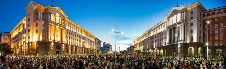 Rebuild Bulgaria 2020