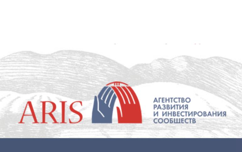Приоритезация социальной инфраструктуры Озгоруш АА