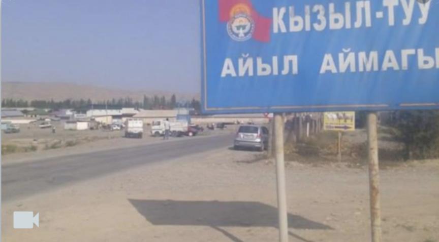 Талаа-Булак айылы