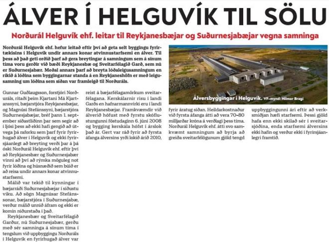 Nýting álversbygginga við Helguvík