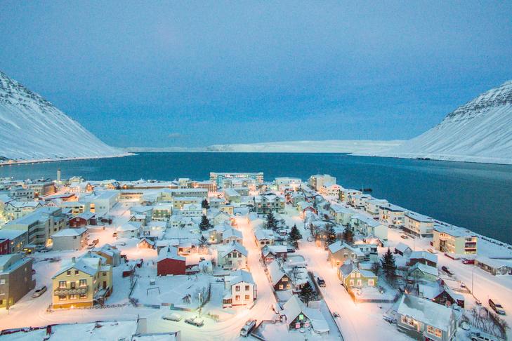 Ísafjörður - okkar miðbær