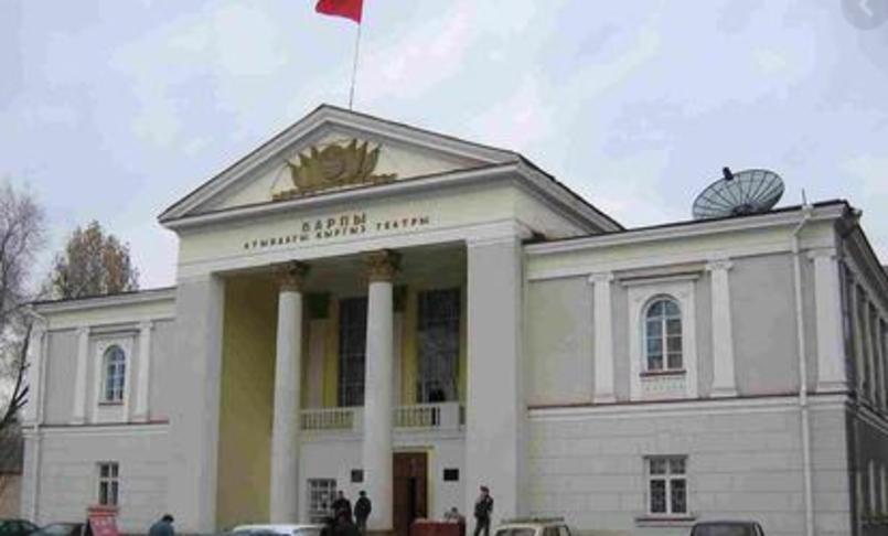 Кашгар-Кыштак АА