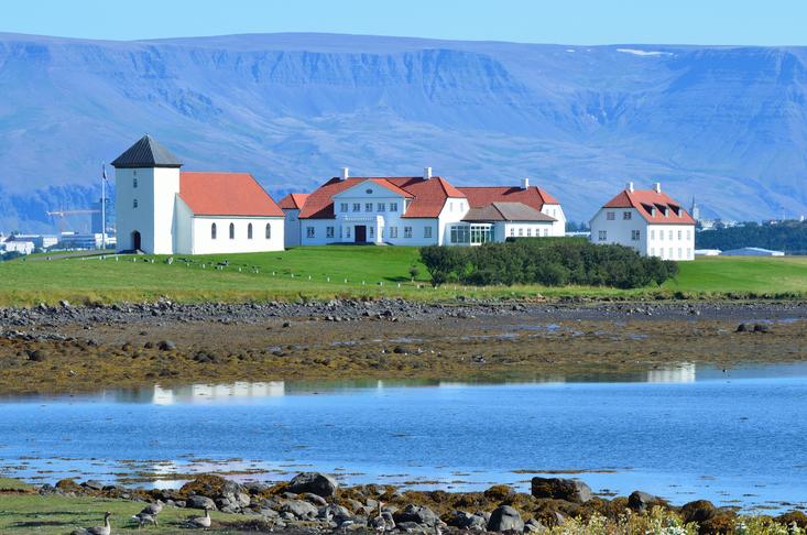 Forseti Íslands = Fulltrúi þjóðar, Ekki stjórnvalda.