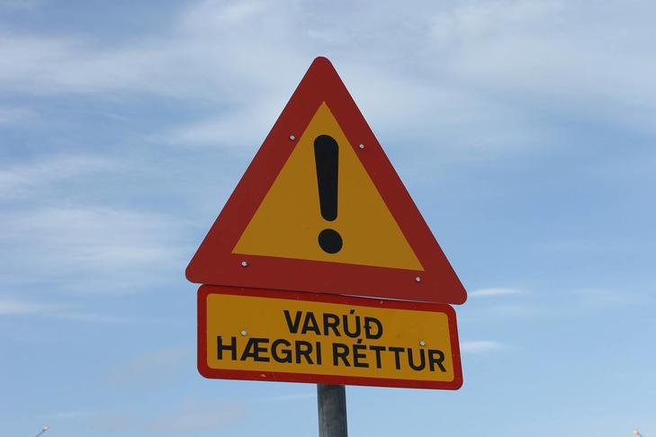 Ljúka því að lækka hámarkshraða niður í 30km/klst.