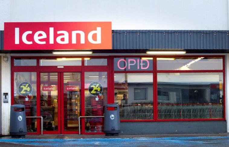 iceland búð í grafarholtið