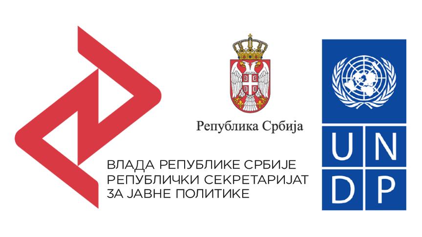 Predlogu strategije intelektualne svojine za period od 2016