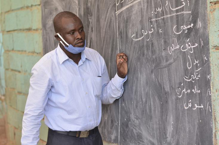 توفير الحماية المناسبة لأساتذة المدارس