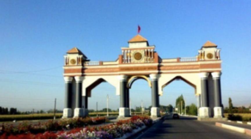Джалал-Абадская область