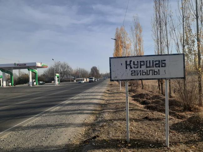 Определение приоритетов в  АА Куршаб