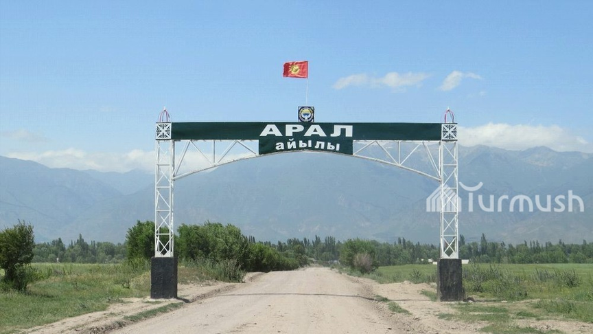 Арал АA Ысык-Көл облусу