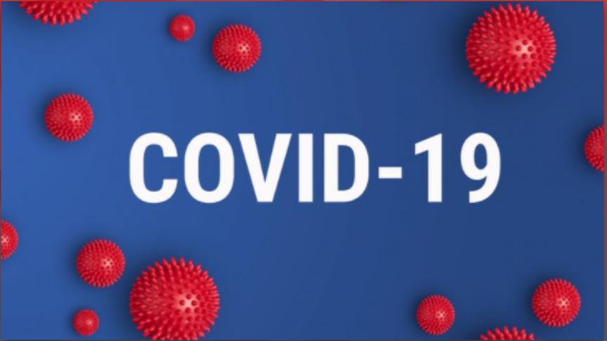 Официальная информация о COVID-19