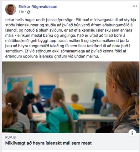Auka kennslu í íslensku sem annað mál í grunnskólum Hfj