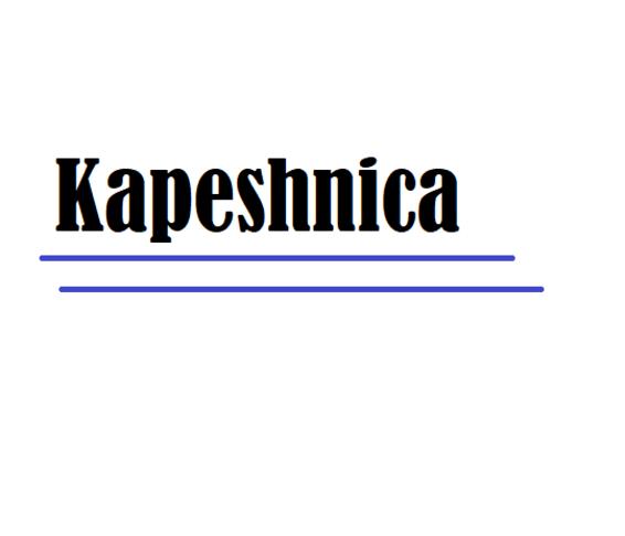 Kapeshnica