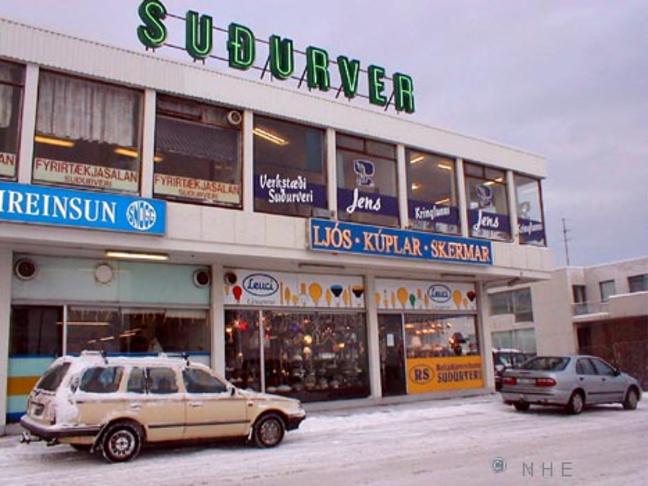 Göngubrú yfir Kringlumýrarbraut við Suðurver
