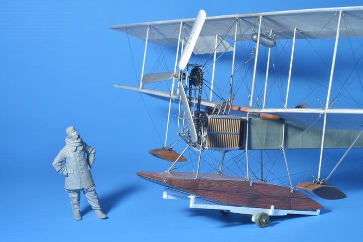 Zajedno izradimo Morski leteći stroj. Sjetite se, znamo to.